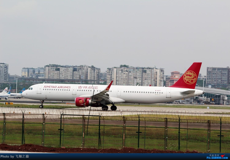 Re:[原创]CKG拍机(周末交作业反推位杂图) AIRBUS A321 B-1647 重庆江北国际机场