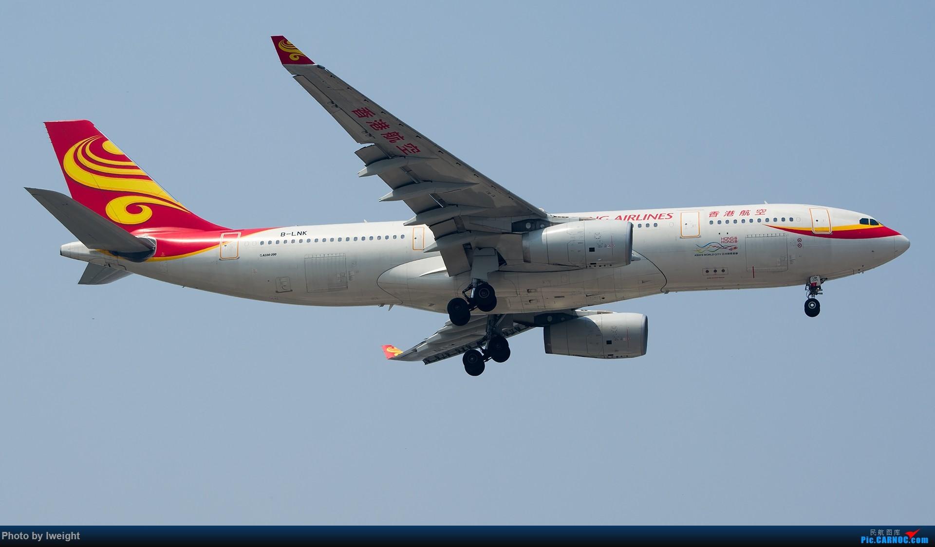 Re:[原创]周末帝都霾天拍机,凑合看看吧【2015-5-23】 AIRBUS A330-200 B-LNK 中国北京首都国际机场