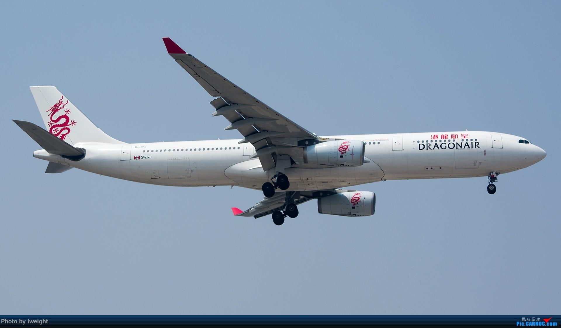 Re:[原创]周末帝都霾天拍机,凑合看看吧【2015-5-23】 AIRBUS A330-300 B-HYJ 中国北京首都国际机场