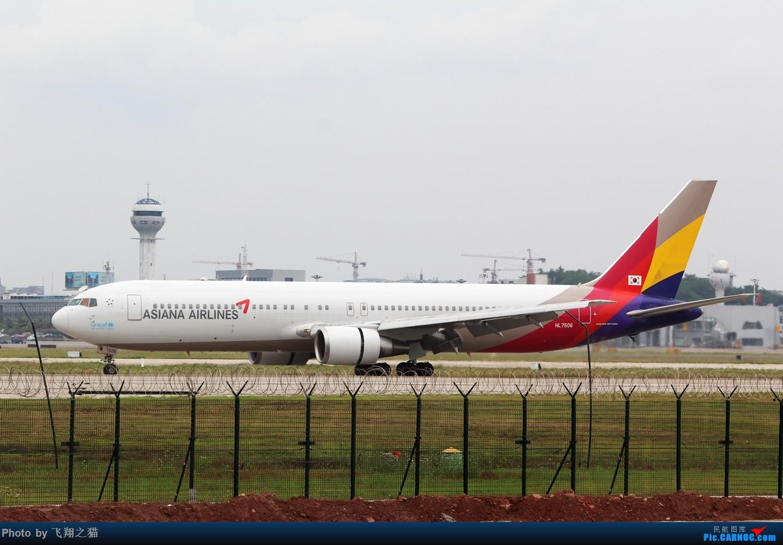 Re:[原创]CKG拍机(周末交作业反推位杂图) BOEING 767-300ER HL-7506 重庆江北国际机场