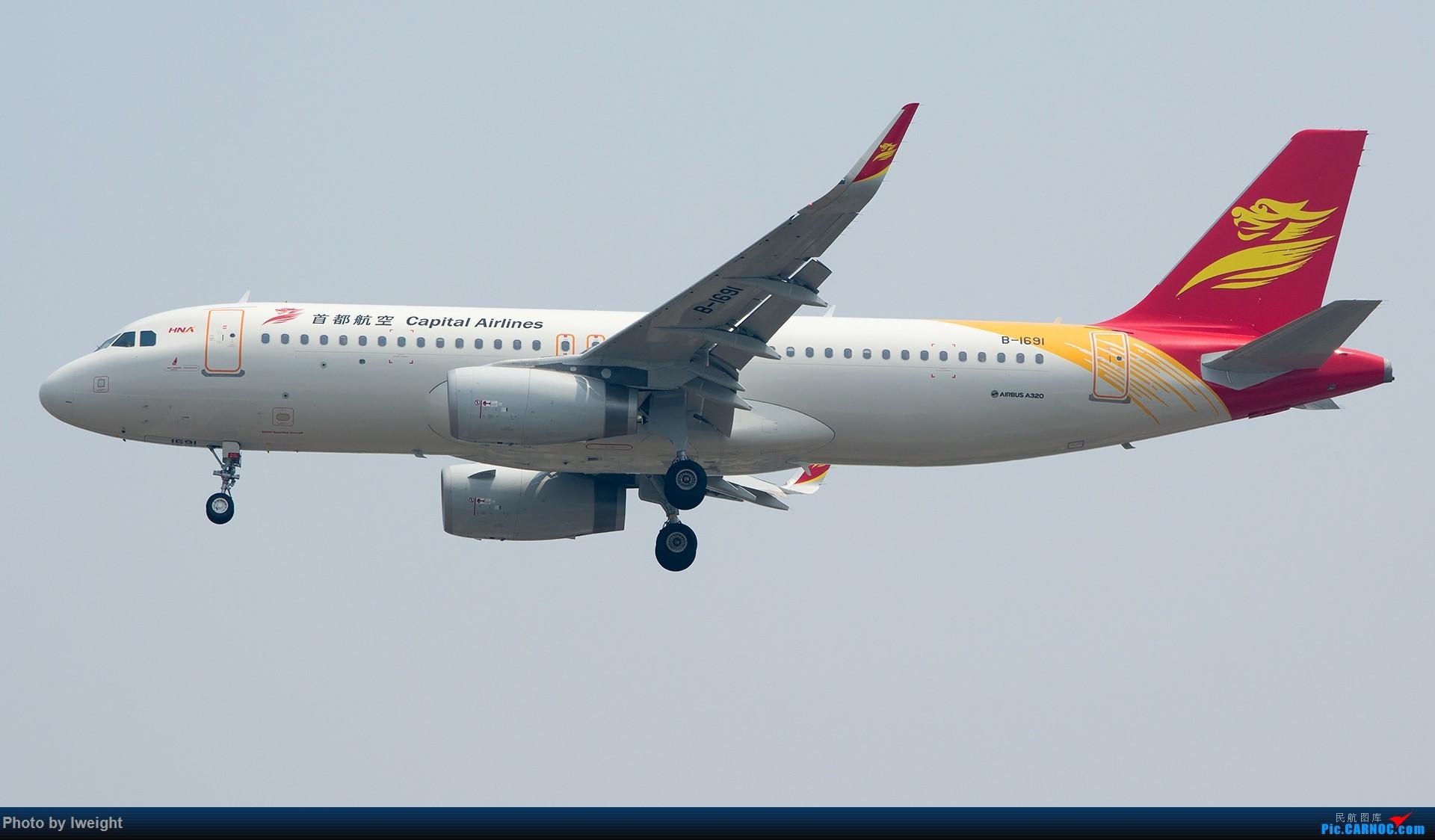 Re:[原创]周末帝都霾天拍机,凑合看看吧【2015-5-23】 AIRBUS A320-200 B-1691 中国北京首都国际机场