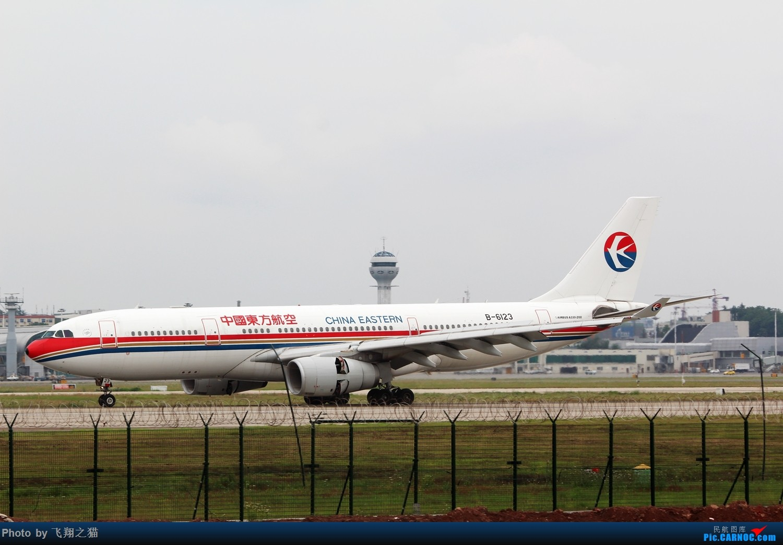 Re:[原创]CKG拍机(周末交作业反推位杂图) AIRBUS A330-200 B-6123 重庆江北国际机场