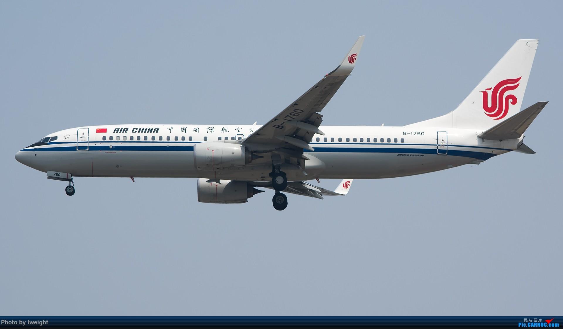 Re:[原创]周末帝都霾天拍机,凑合看看吧【2015-5-23】 BOEING 737-800 B-1760 中国北京首都国际机场