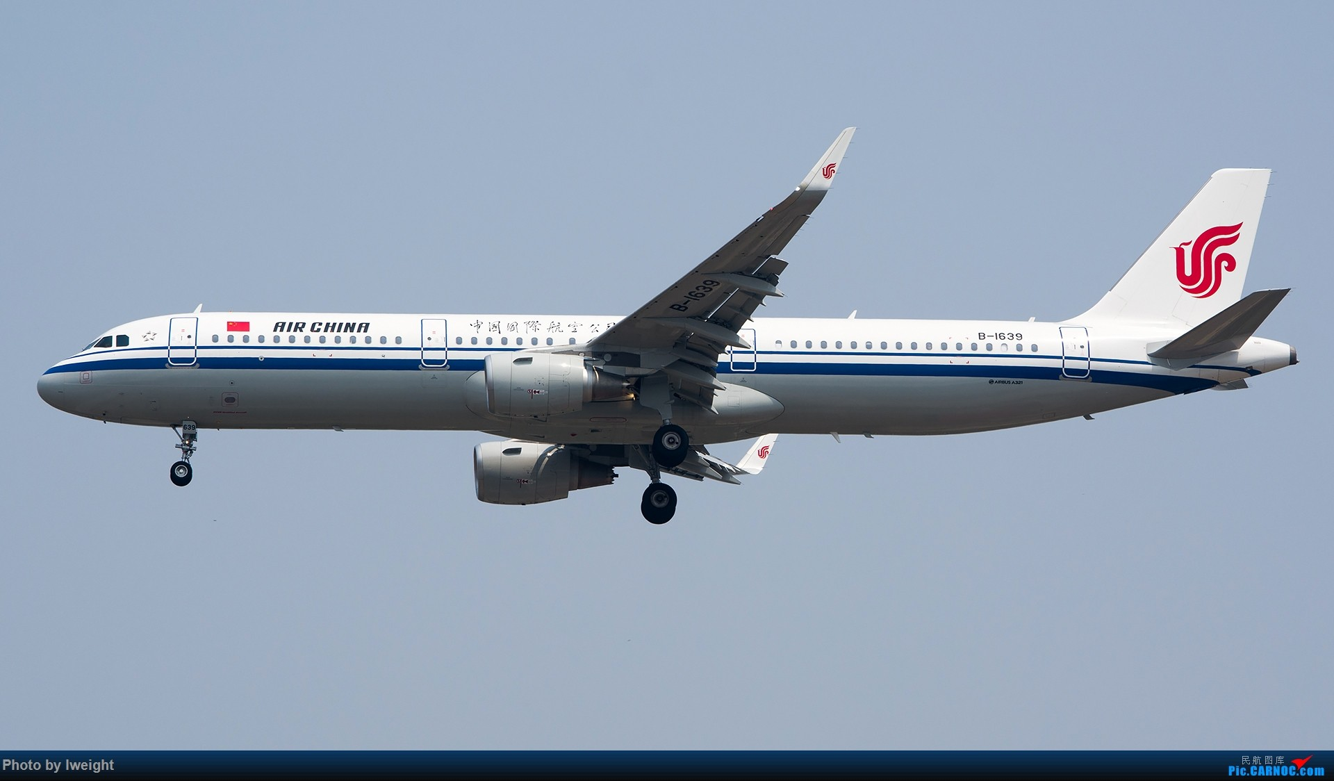 Re:[原创]周末帝都霾天拍机,凑合看看吧【2015-5-23】 AIRBUS A321-200 B-1639 中国北京首都国际机场