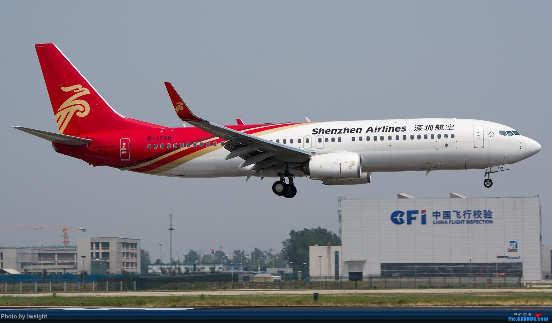 Re:[原创]周末帝都霾天拍机,凑合看看吧【2015-5-23】 BOEING 737-800 B-1758 中国北京首都国际机场