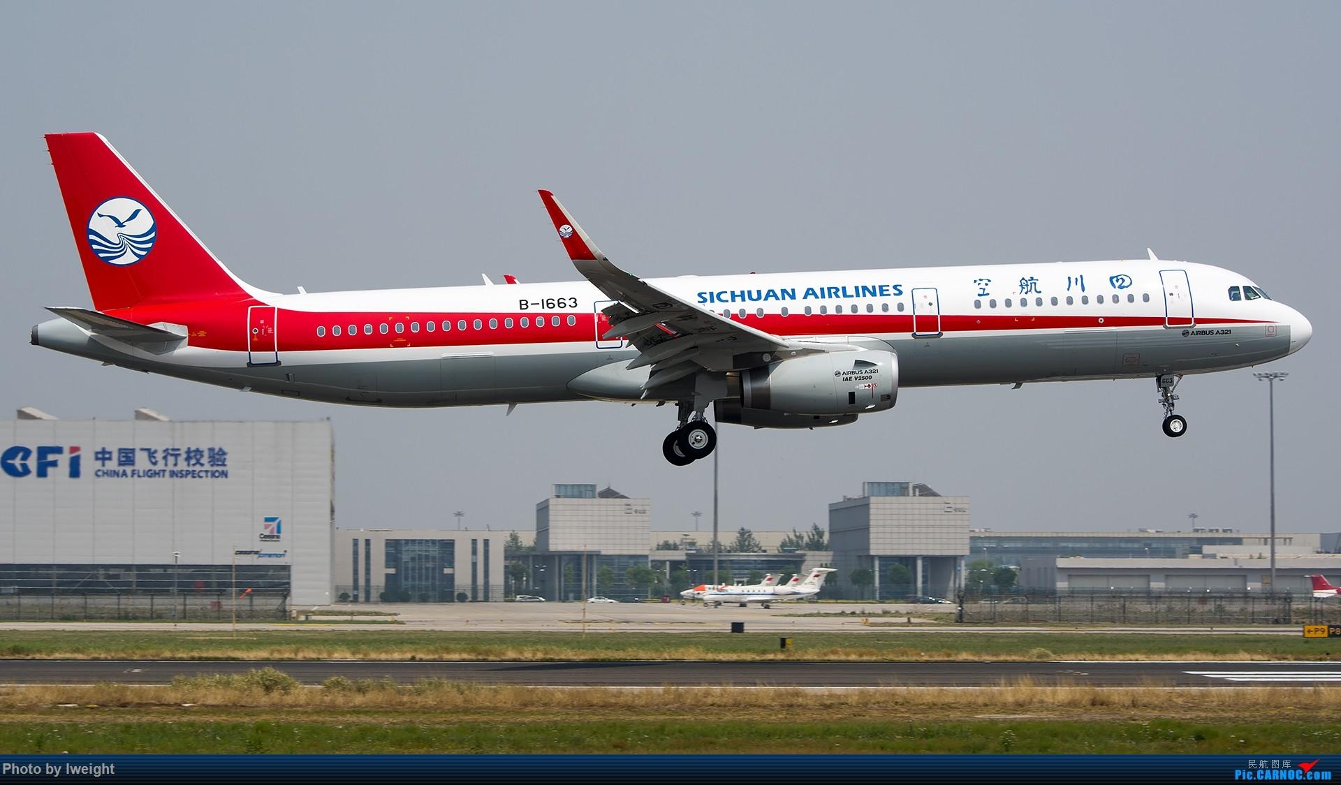 Re:[原创]周末帝都霾天拍机,凑合看看吧【2015-5-23】 AIRBUS A321-200 B-1663 中国北京首都国际机场