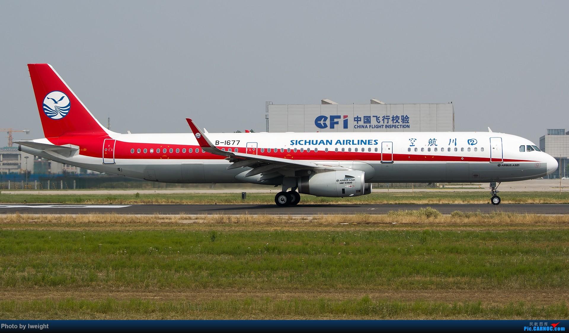 Re:[原创]周末帝都霾天拍机,凑合看看吧【2015-5-23】 AIRBUS A321-200 B-1677 中国北京首都国际机场