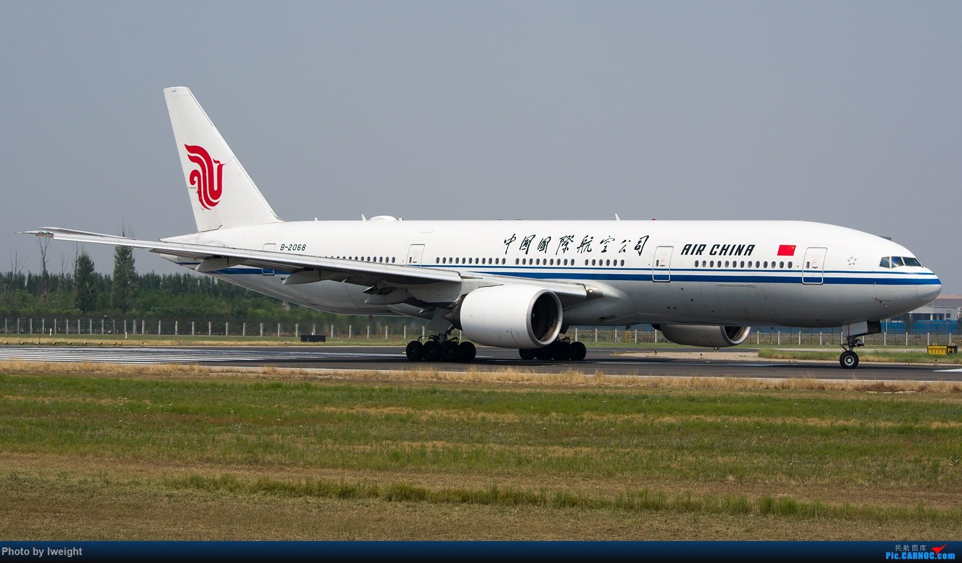 Re:[原创]周末帝都霾天拍机,凑合看看吧【2015-5-23】 BOEING 777-200 B-2068 中国北京首都国际机场