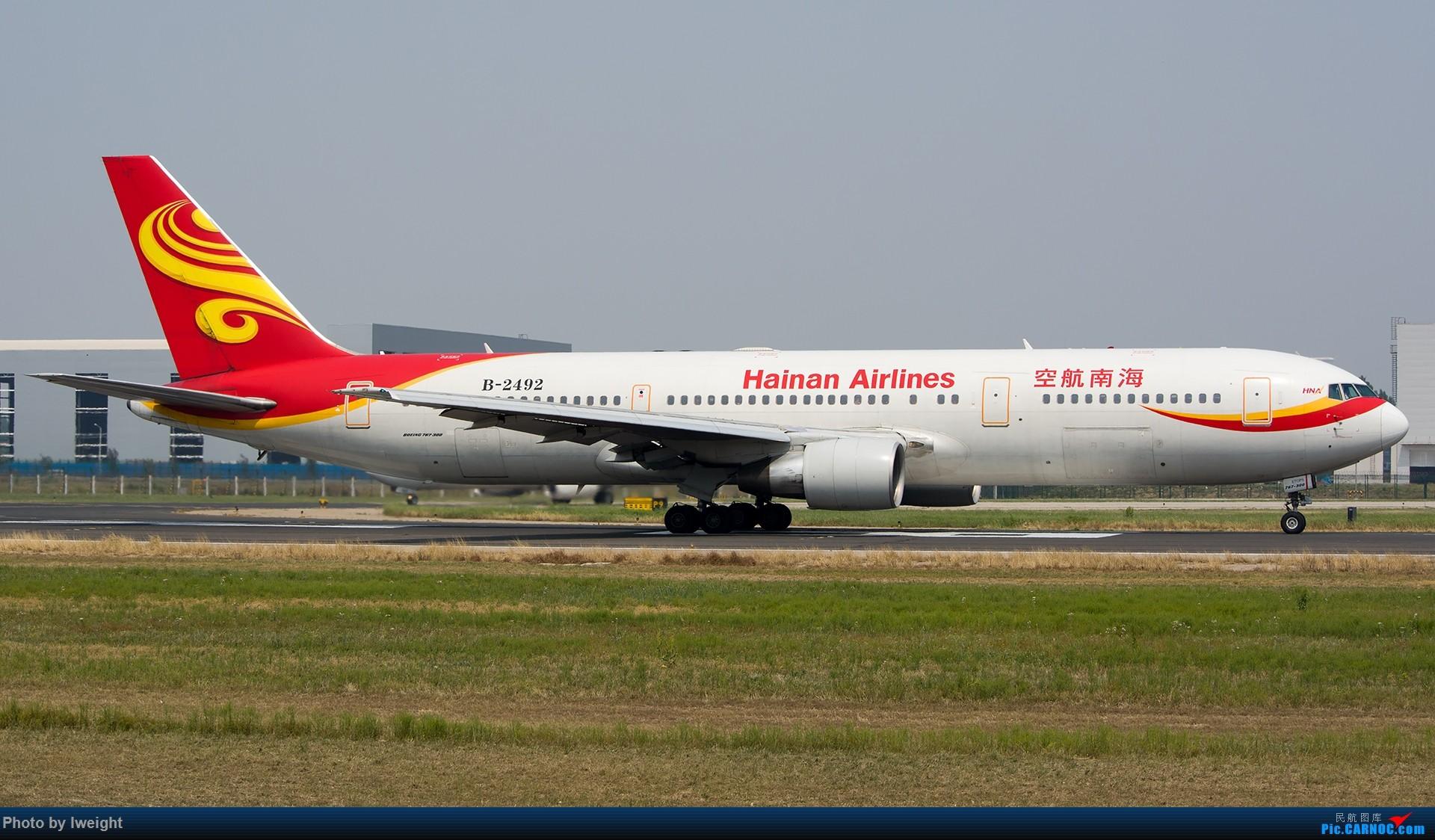 Re:[原创]周末帝都霾天拍机,凑合看看吧【2015-5-23】 BOEING 767-300 B-2492 中国北京首都国际机场