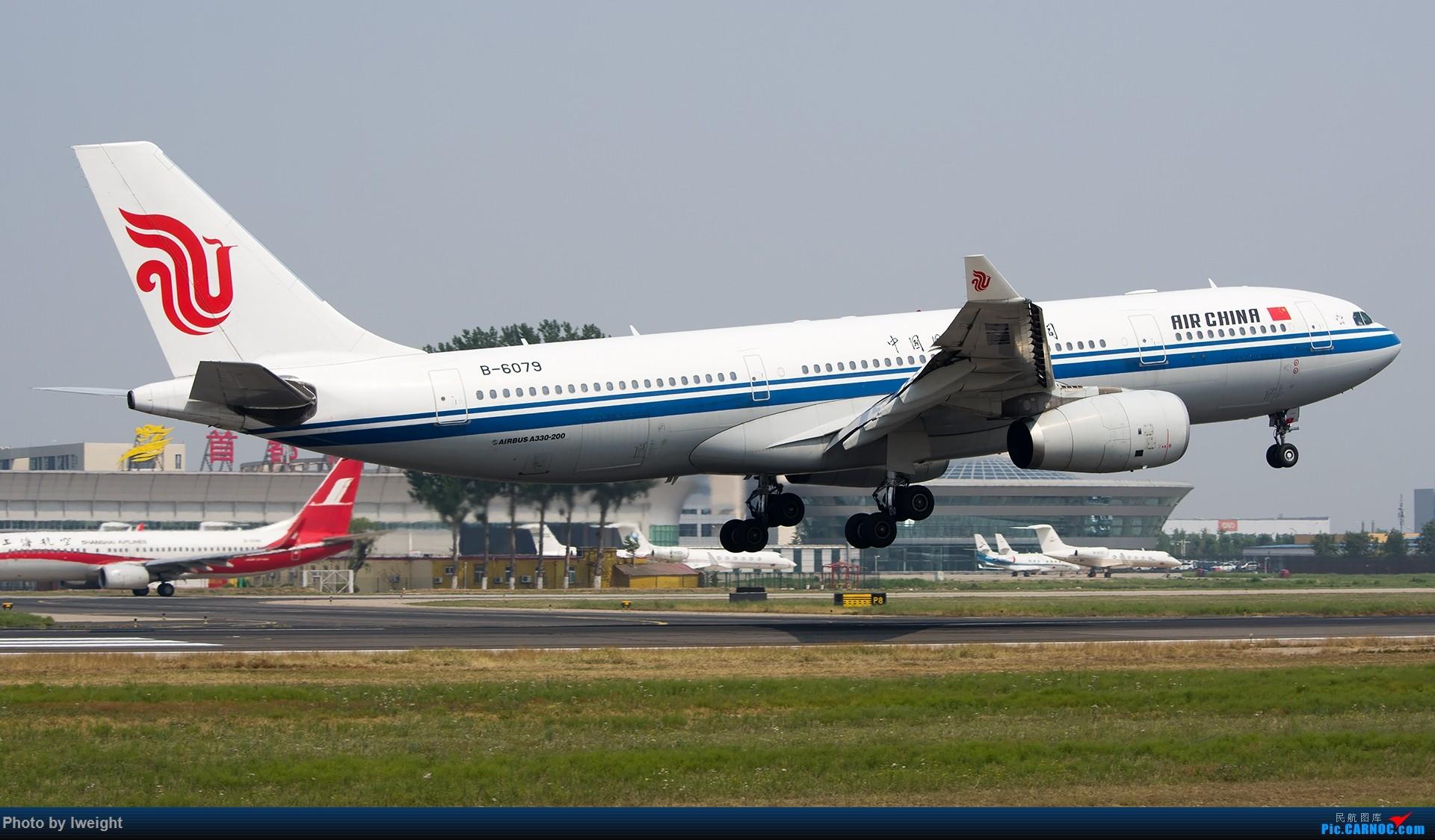 Re:[原创]周末帝都霾天拍机,凑合看看吧【2015-5-23】 AIRBUS A330-200 B-6079 中国北京首都国际机场