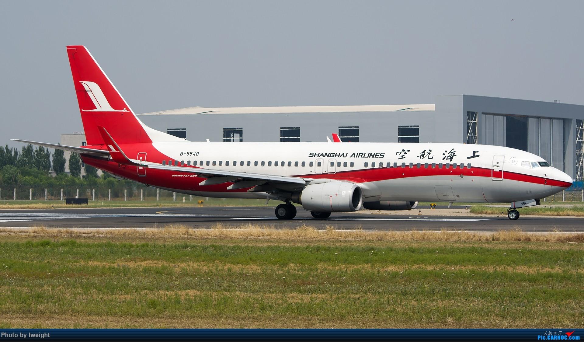 Re:[原创]周末帝都霾天拍机,凑合看看吧【2015-5-23】 BOEING 737-800 B-5548 中国北京首都国际机场