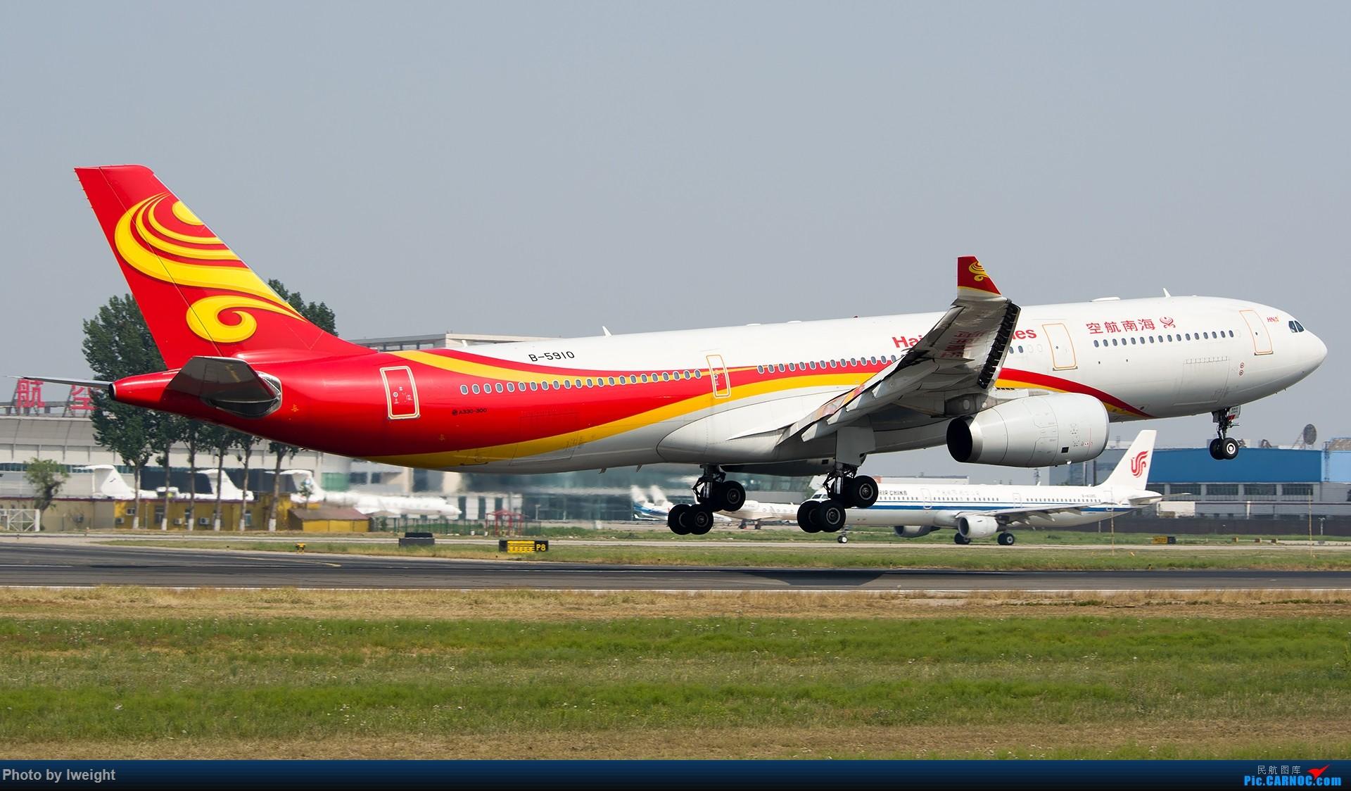 Re:[原创]周末帝都霾天拍机,凑合看看吧【2015-5-23】 AIRBUS A330-300 B-5910 中国北京首都国际机场
