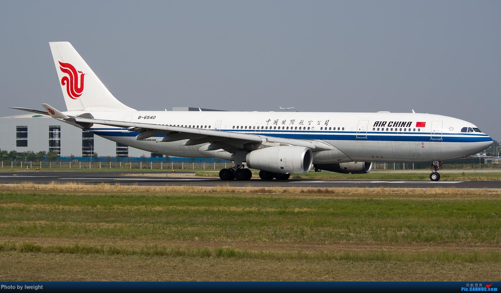 Re:[原创]周末帝都霾天拍机,凑合看看吧【2015-5-23】 AIRBUS A330-200 B-6540 中国北京首都国际机场