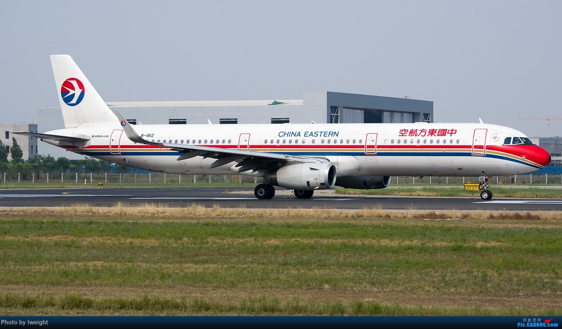 Re:[原创]周末帝都霾天拍机,凑合看看吧【2015-5-23】 AIRBUS A321-200 B-1812 中国北京首都国际机场