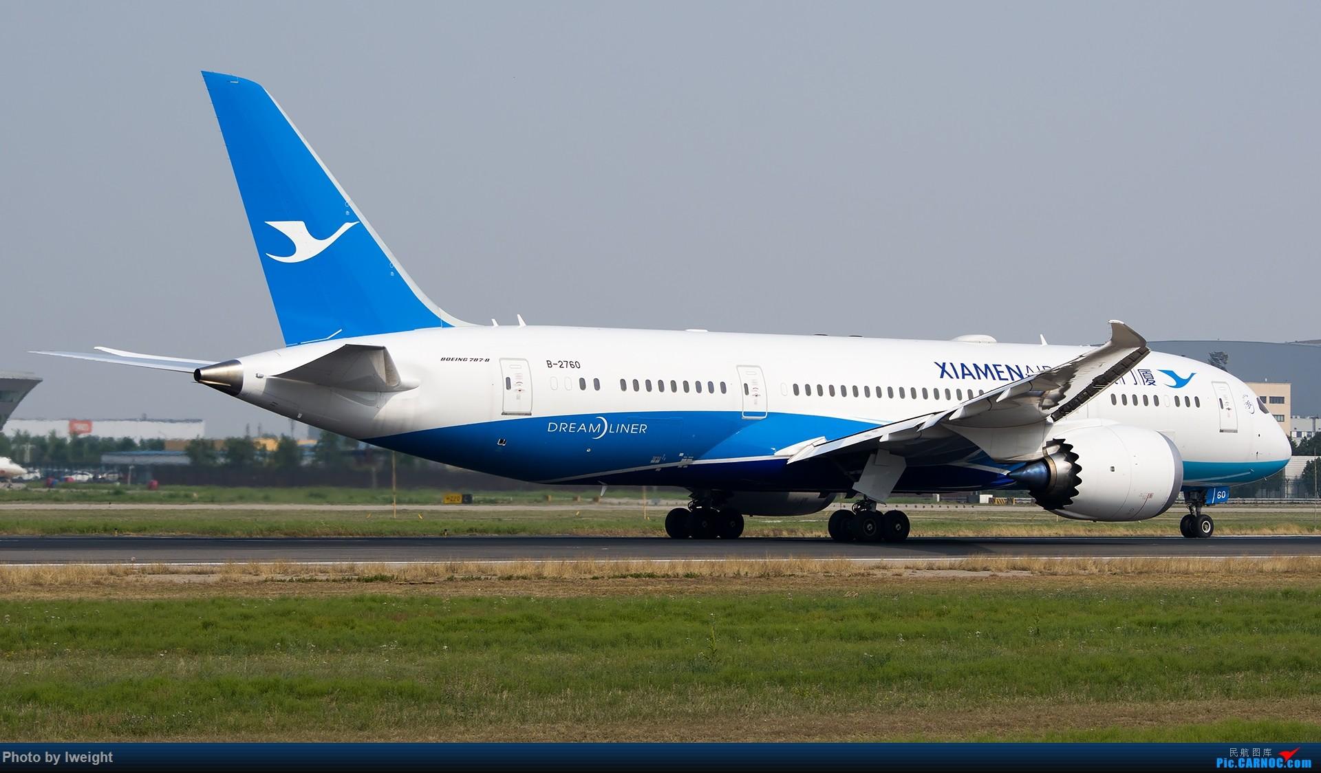 Re:[原创]周末帝都霾天拍机,凑合看看吧【2015-5-23】 BOEING 787-8 B-2760 中国北京首都国际机场