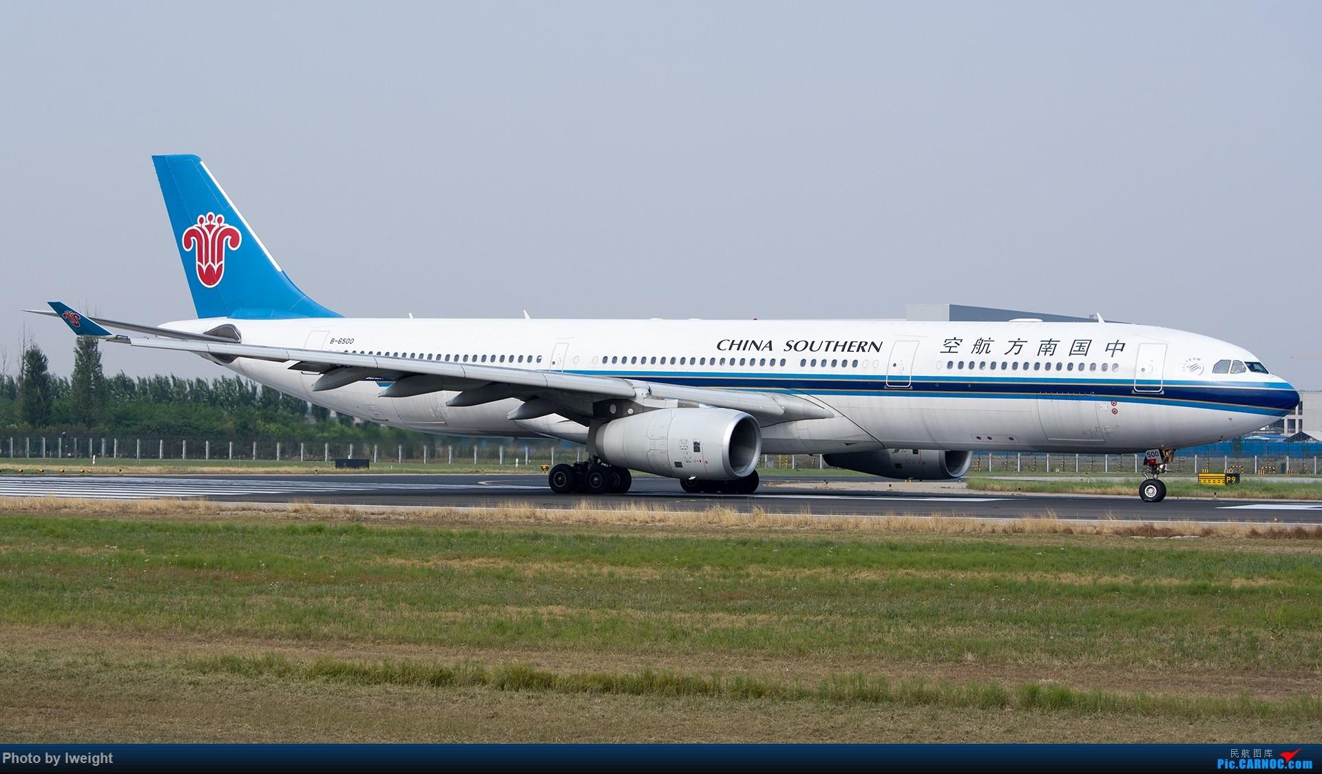 Re:[原创]周末帝都霾天拍机,凑合看看吧【2015-5-23】 AIRBUS A330-300 B-6500 中国北京首都国际机场