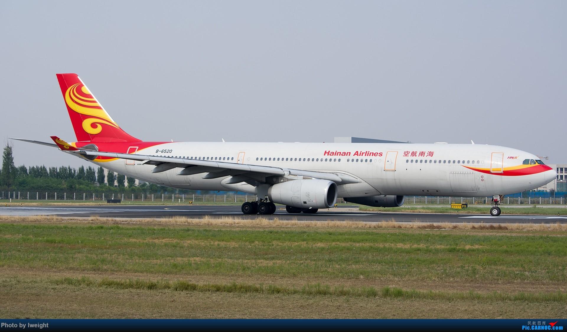 Re:[原创]周末帝都霾天拍机,凑合看看吧【2015-5-23】 AIRBUS A330-300 B-6520 中国北京首都国际机场