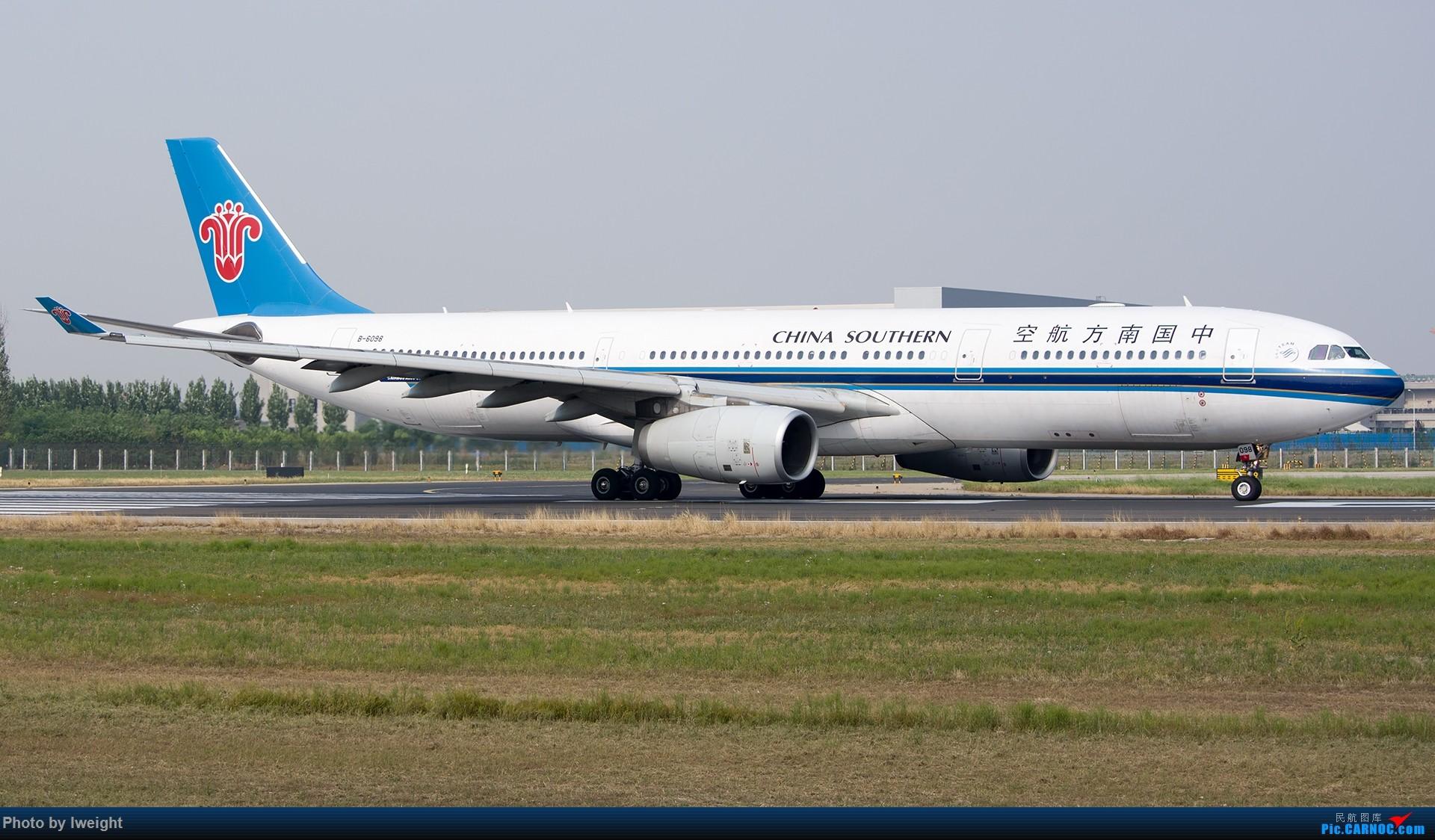 Re:[原创]周末帝都霾天拍机,凑合看看吧【2015-5-23】 AIRBUS A330-300 B-6098 中国北京首都国际机场