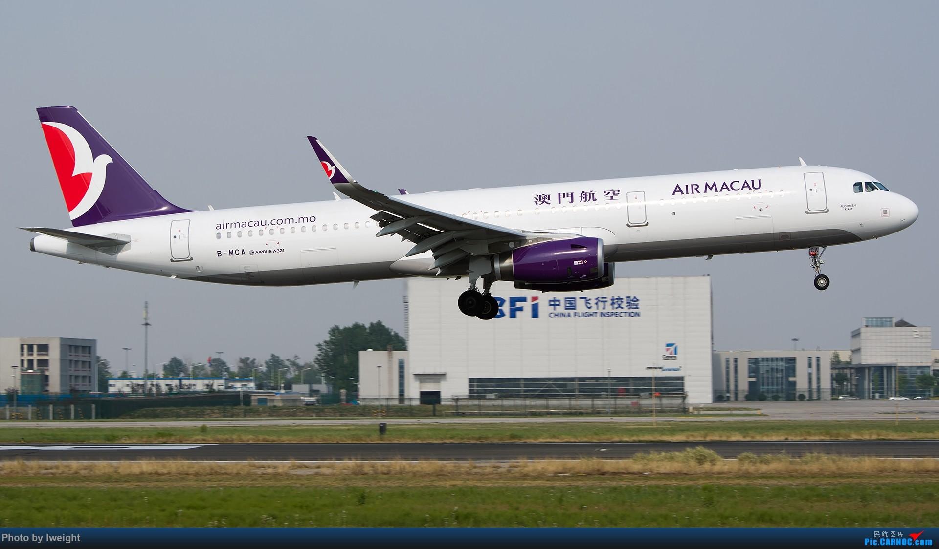 Re:[原创]周末帝都霾天拍机,凑合看看吧【2015-5-23】 AIRBUS A321-200 B-MCA 中国北京首都国际机场