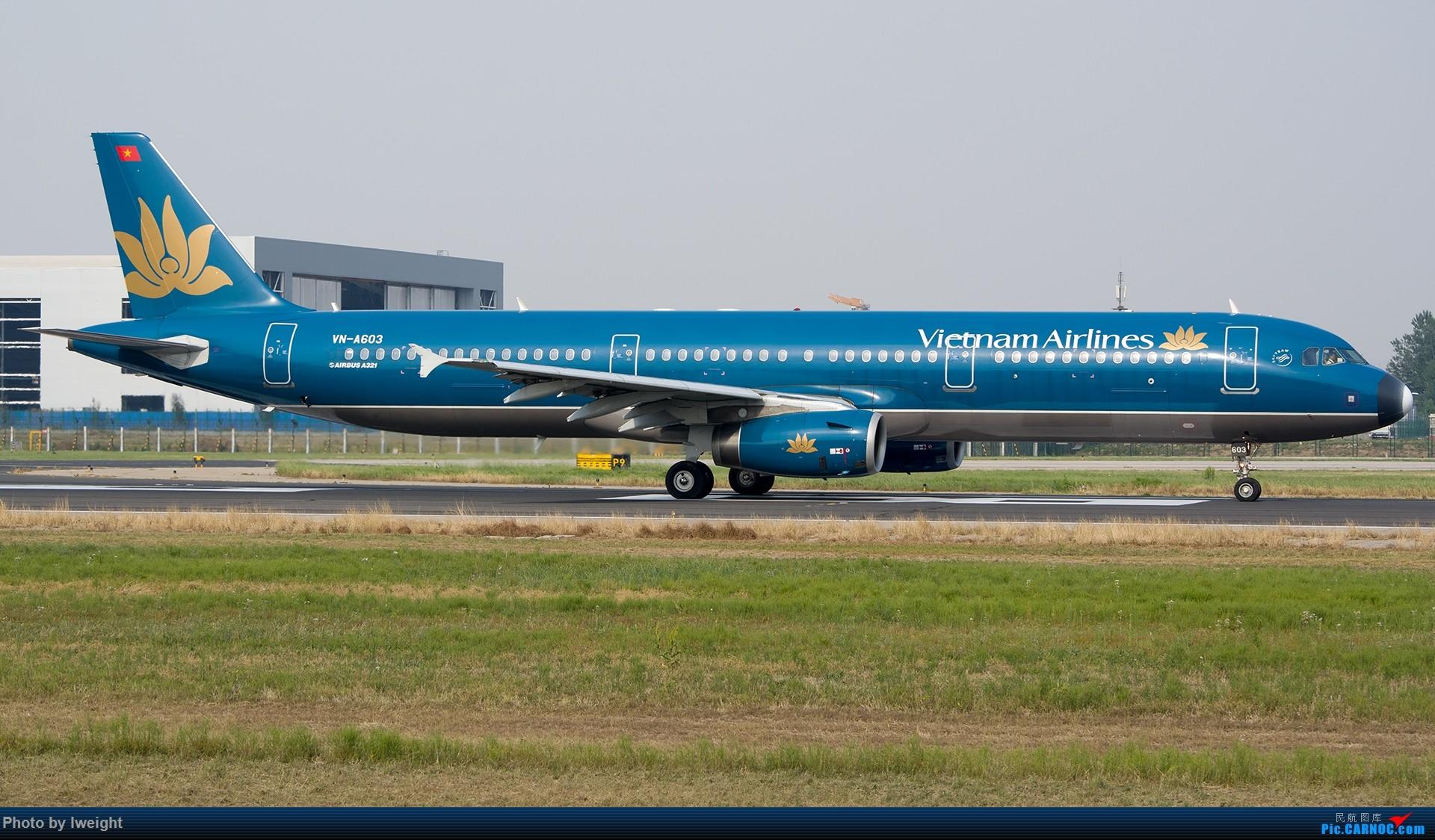 Re:[原创]周末帝都霾天拍机,凑合看看吧【2015-5-23】 AIRBUS A321 VN-A603 中国北京首都国际机场