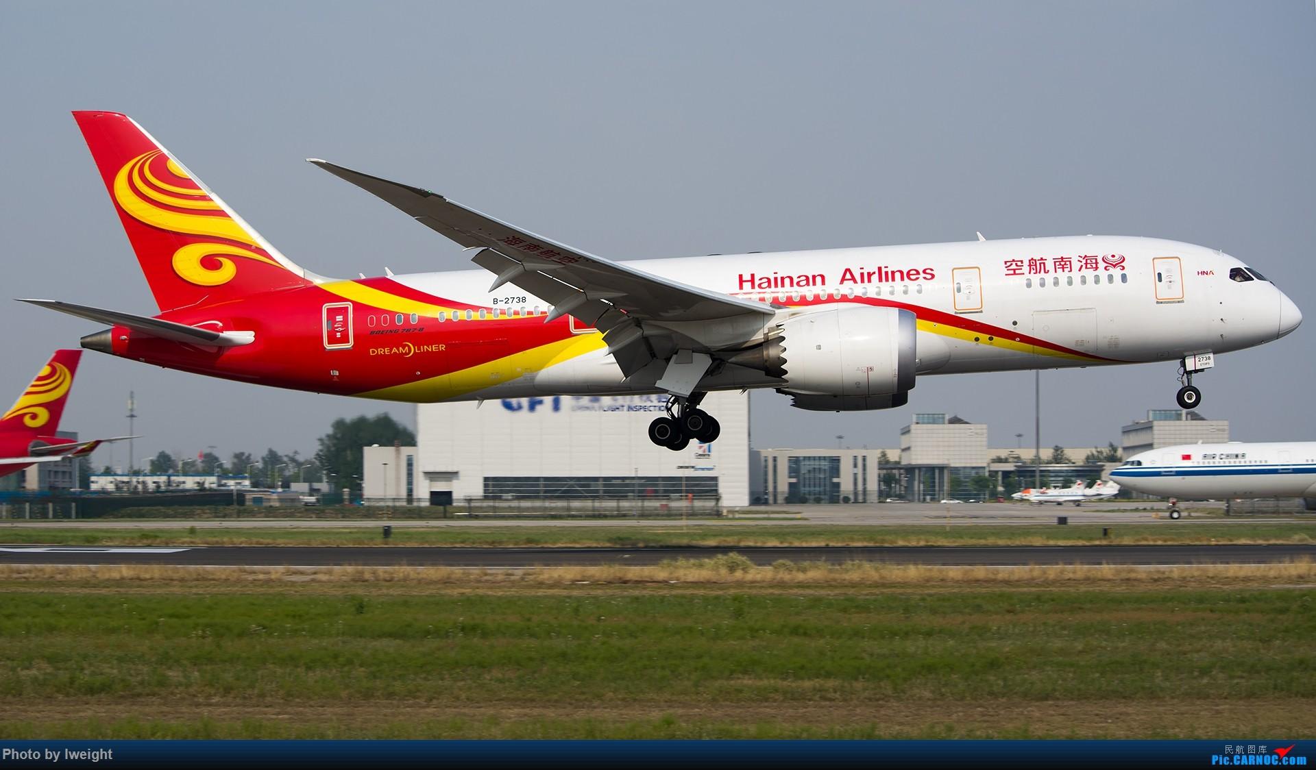 Re:[原创]周末帝都霾天拍机,凑合看看吧【2015-5-23】 BOEING 787-8 B-2738 中国北京首都国际机场