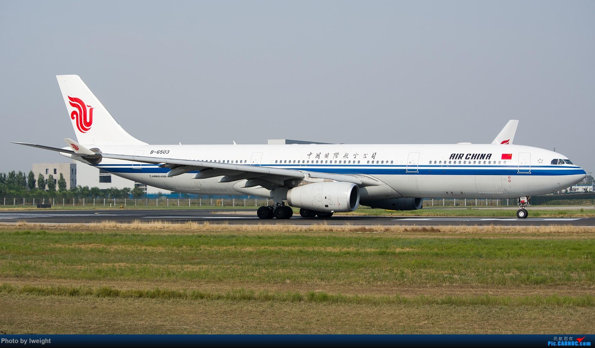 Re:[原创]周末帝都霾天拍机,凑合看看吧【2015-5-23】 AIRBUS A330-300 B-6503 中国北京首都国际机场