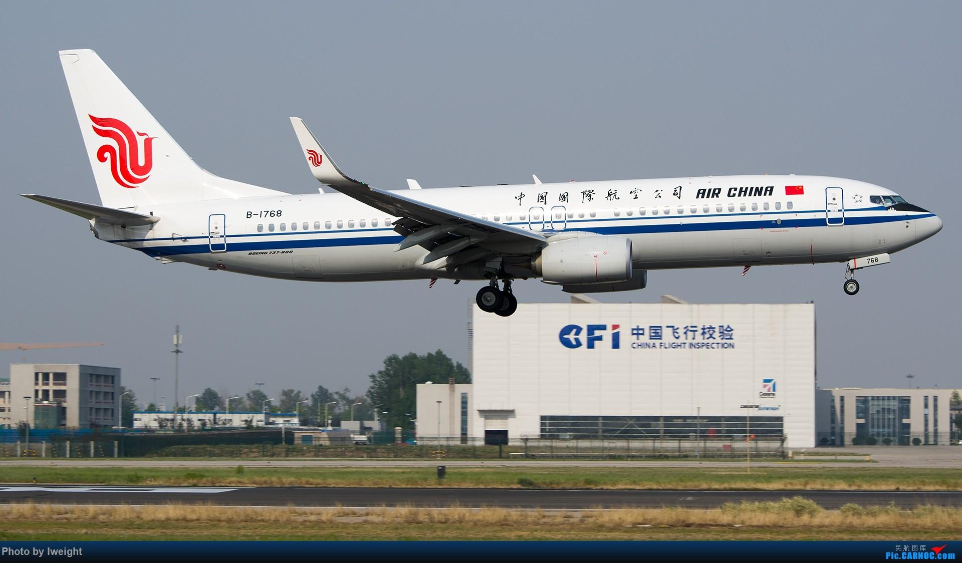 Re:[原创]周末帝都霾天拍机,凑合看看吧【2015-5-23】 BOEING 737-800 B-1768 中国北京首都国际机场
