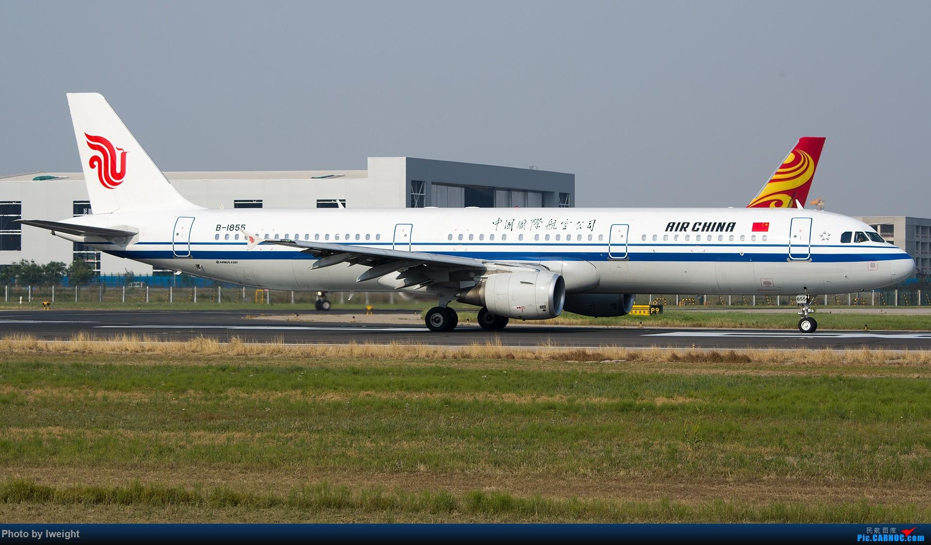 Re:[原创]周末帝都霾天拍机,凑合看看吧【2015-5-23】 AIRBUS A321-200 B-1855 中国北京首都国际机场