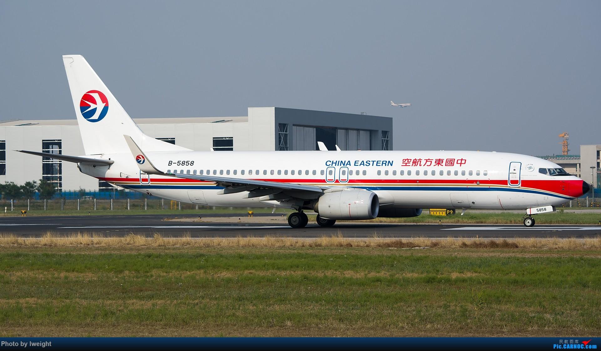 Re:周末帝都霾天拍机,凑合看看吧【2015-5-23】 BOEING 737-800 B-5858 中国北京首都国际机场