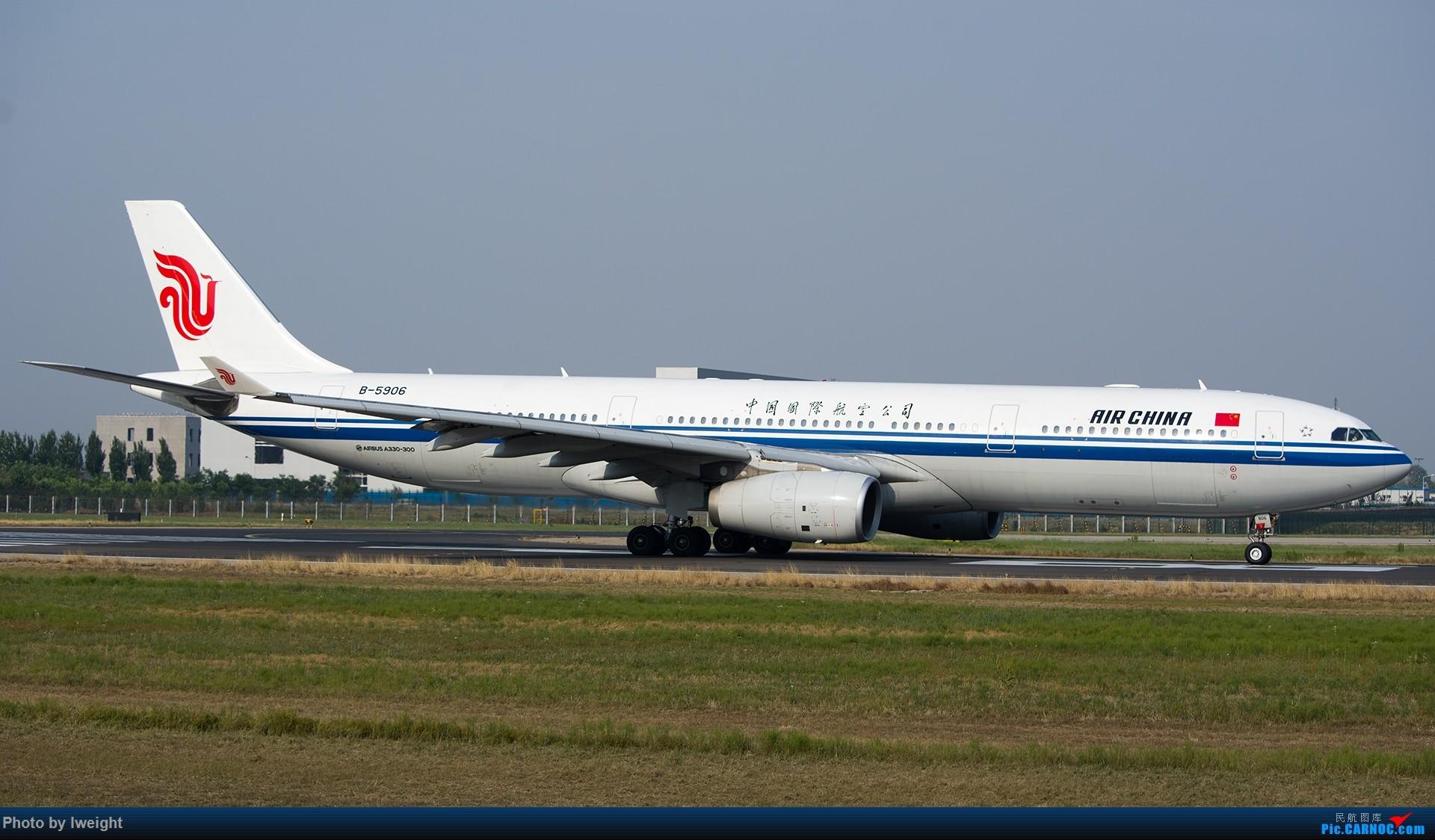 Re:[原创]周末帝都霾天拍机,凑合看看吧【2015-5-23】 AIRBUS A330-300 B-5906 中国北京首都国际机场