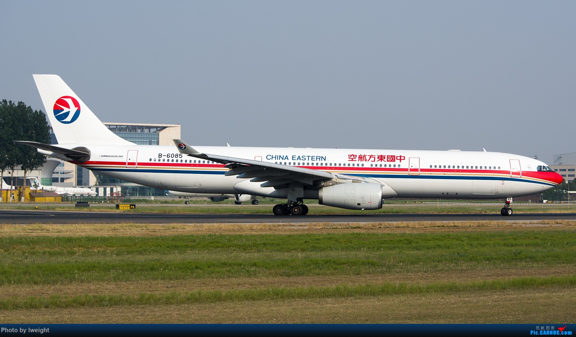 Re:[原创]周末帝都霾天拍机,凑合看看吧【2015-5-23】 AIRBUS A330-300 B-6085 中国北京首都国际机场