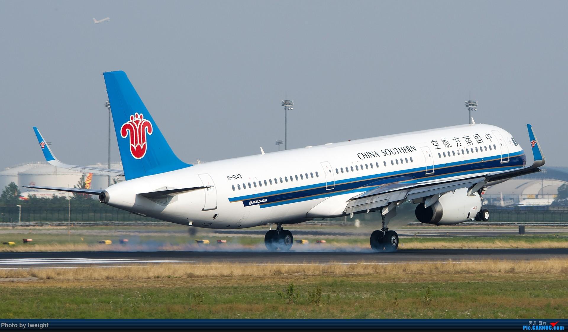 Re:[原创]周末帝都霾天拍机,凑合看看吧【2015-5-23】 AIRBUS A321-200 B-1843 中国北京首都国际机场