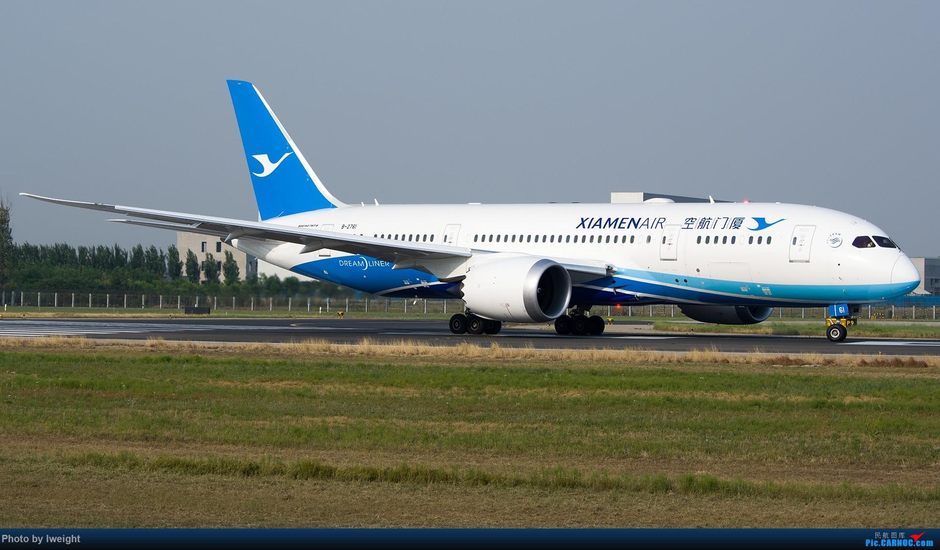 Re:[原创]周末帝都霾天拍机,凑合看看吧【2015-5-23】 BOEING 787-8 B-2761 中国北京首都国际机场