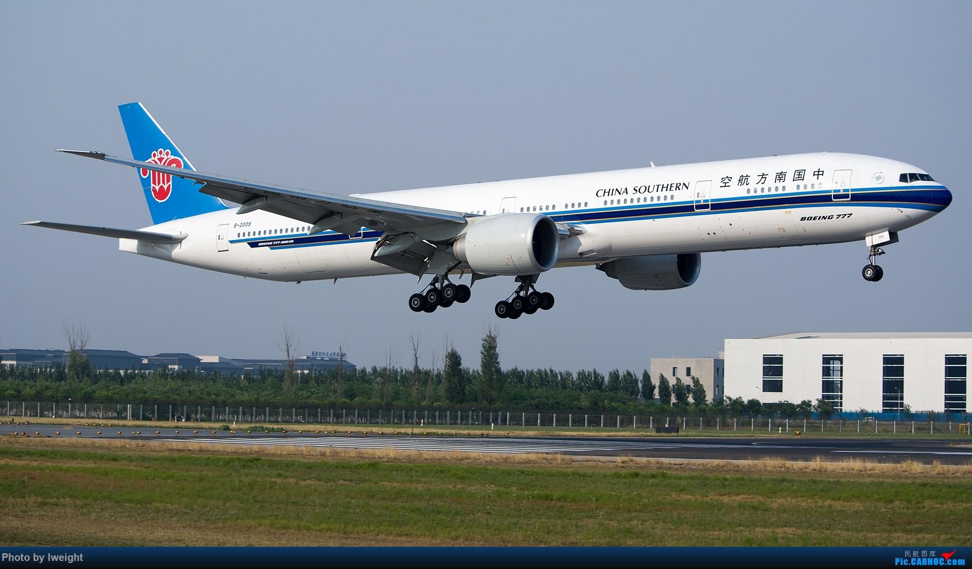 Re:[原创]周末帝都霾天拍机,凑合看看吧【2015-5-23】 BOEING 777-300ER B-2009 中国北京首都国际机场