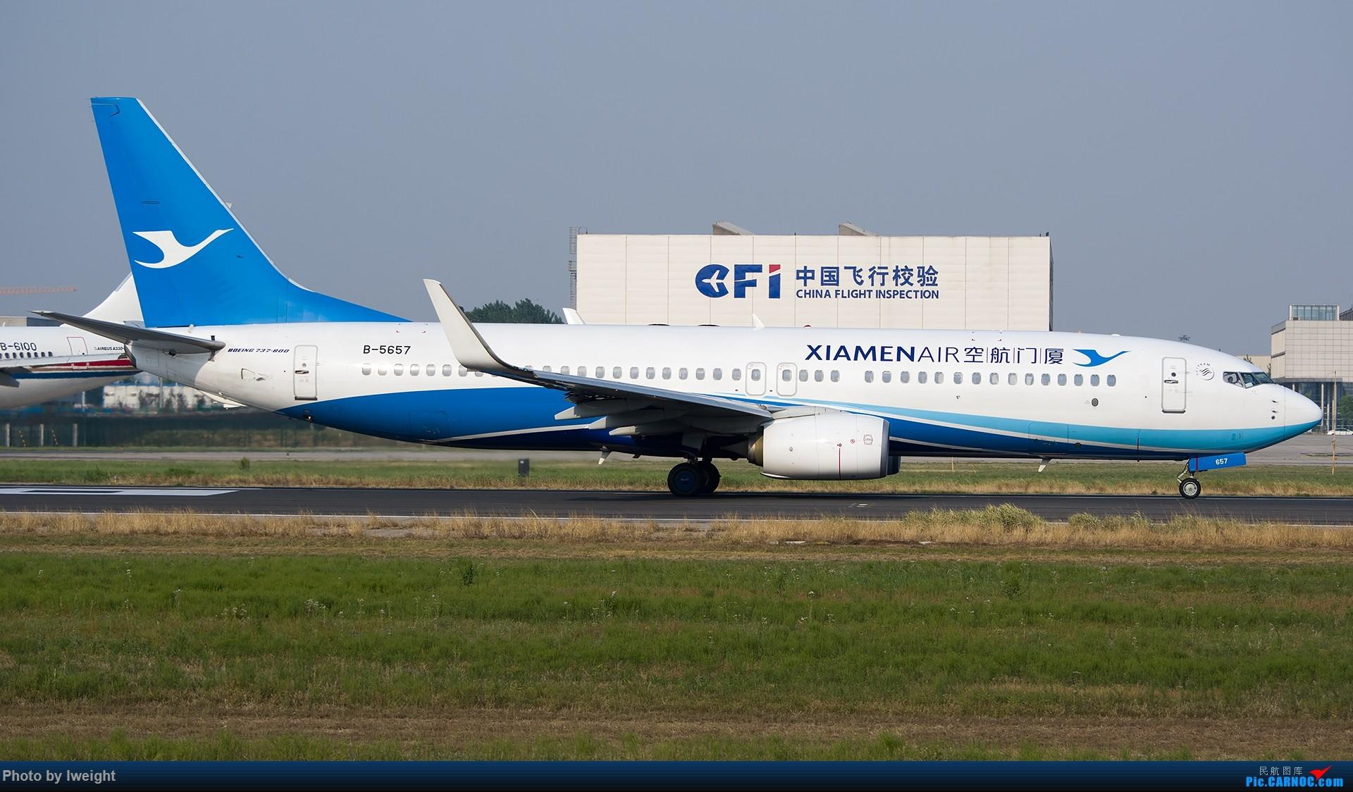 Re:[原创]周末帝都霾天拍机,凑合看看吧【2015-5-23】 BOEING 737-800 B-5657 中国北京首都国际机场