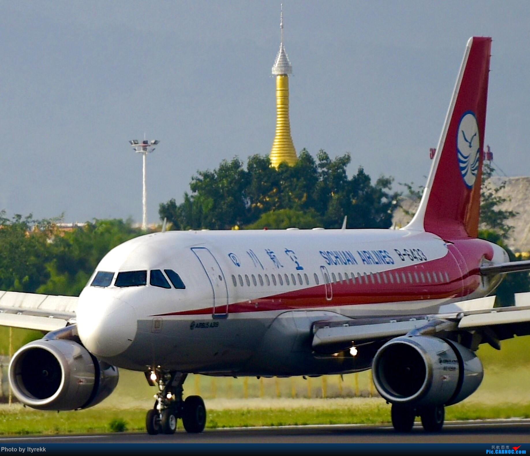 Re:[原创]【5.23LUM】玩腻了楼顶拍,来一次现场版的!求小飞机 AIRBUS A319-100 B-6433 中国芒市机场