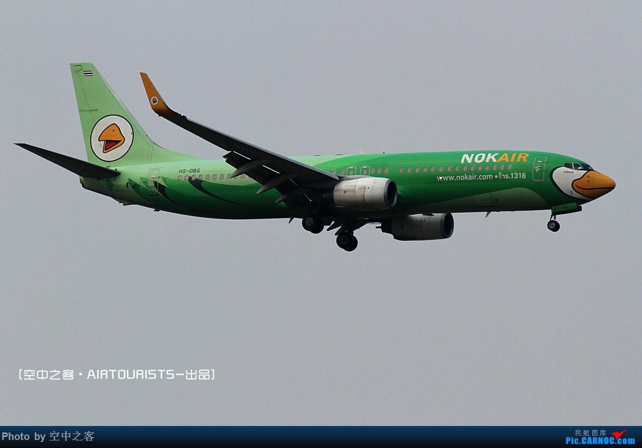 [原创][空中之客]新桥15头拍个绿鸟啥的...... BOEING 737-800 HS-DBG 合肥新桥国际机场