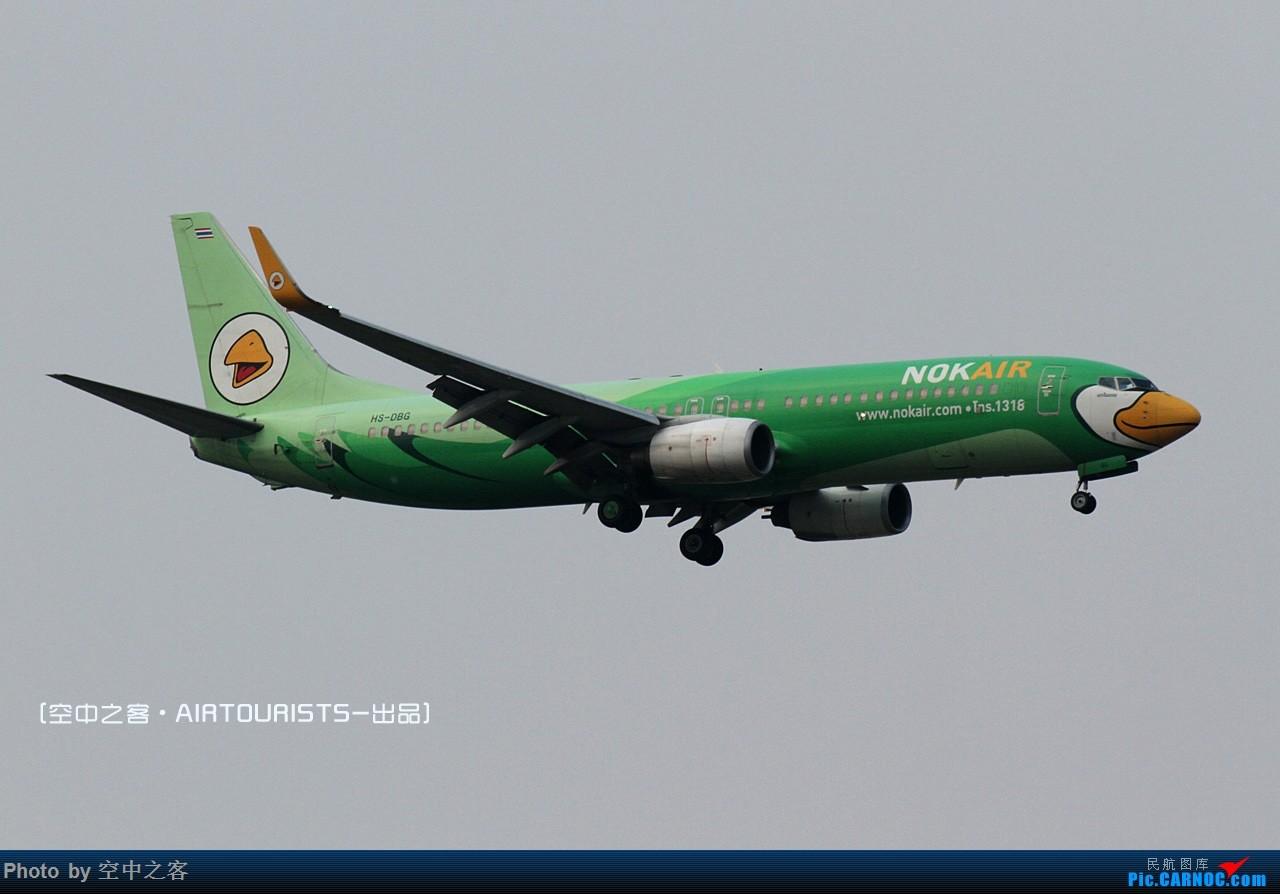 Re:[原创][空中之客]新桥15头拍个绿鸟啥的...... BOEING 737-800 HS-DBG 合肥新桥国际机场