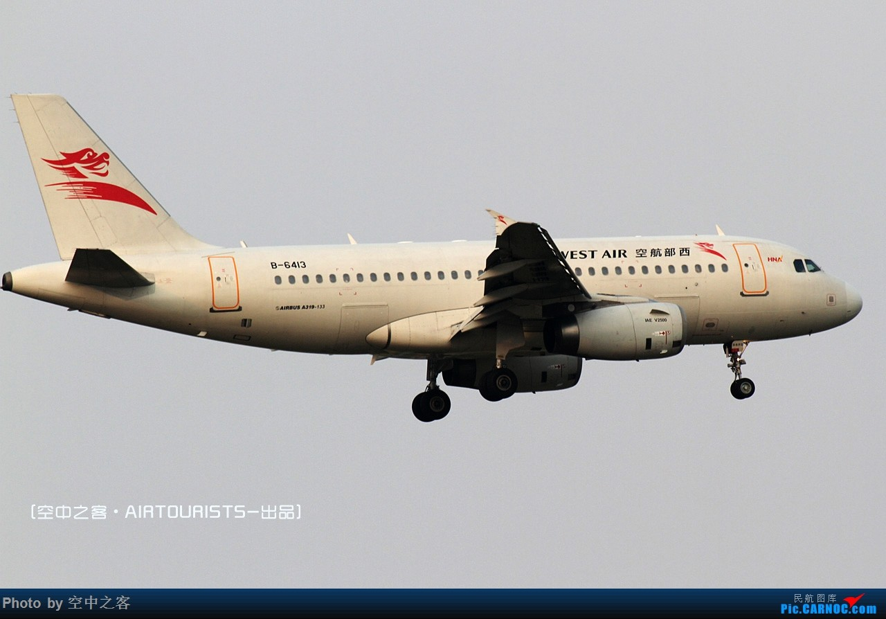 Re:[原创][空中之客]新桥15头拍个绿鸟啥的...... AIRBUS A319-100 B-6413 合肥新桥国际机场