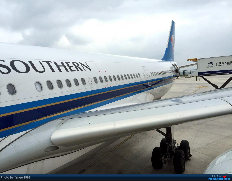 Re:[原创]【南宁飞友】烂天又来宽体 AIRBUS A330-300 B-5965 中国南宁吴圩国际机场