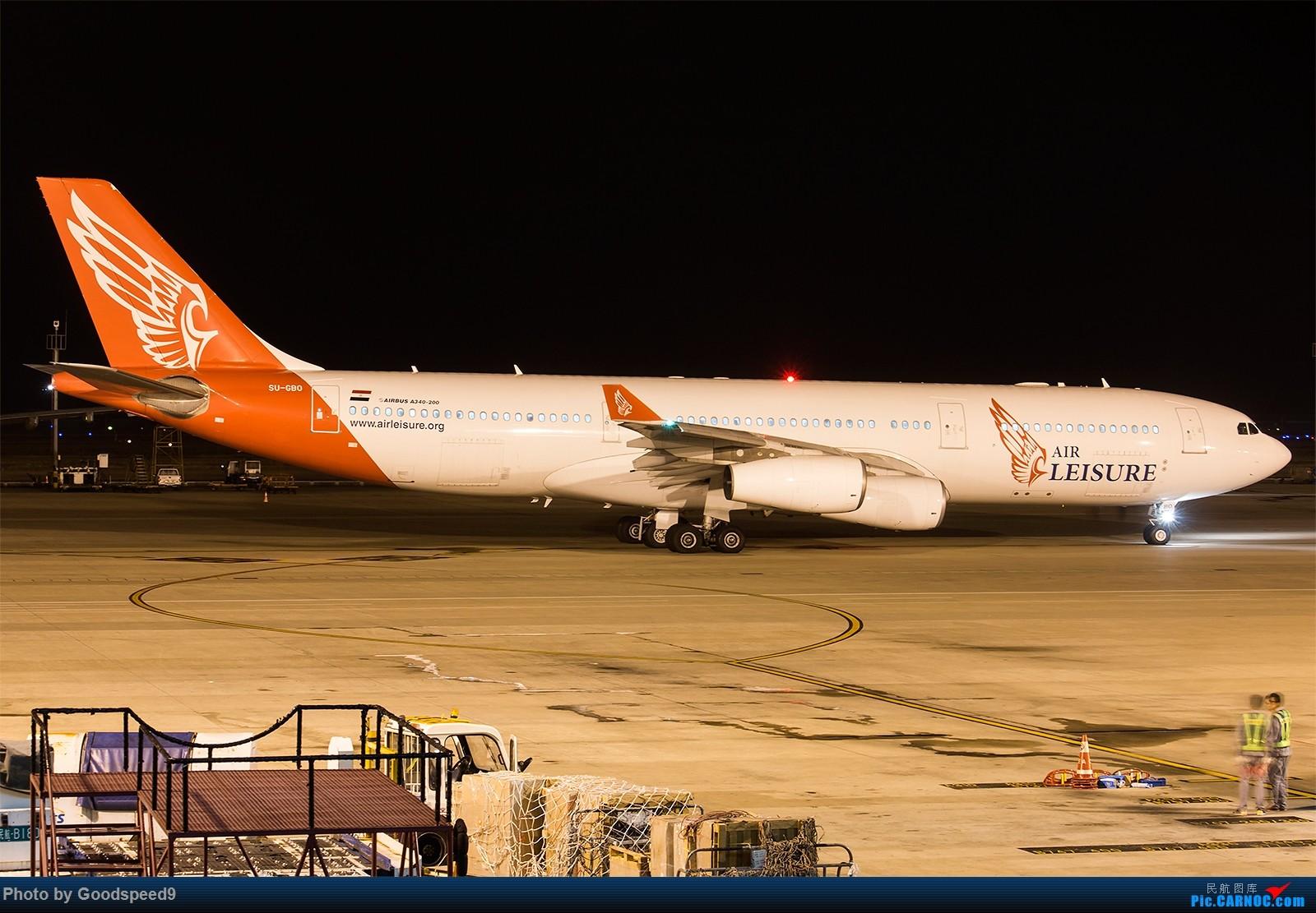 [原创]【PVG】中国的常客-埃及休闲航空A340-200 AIRBUS A340-200 SU-GBO 中国上海浦东国际机场