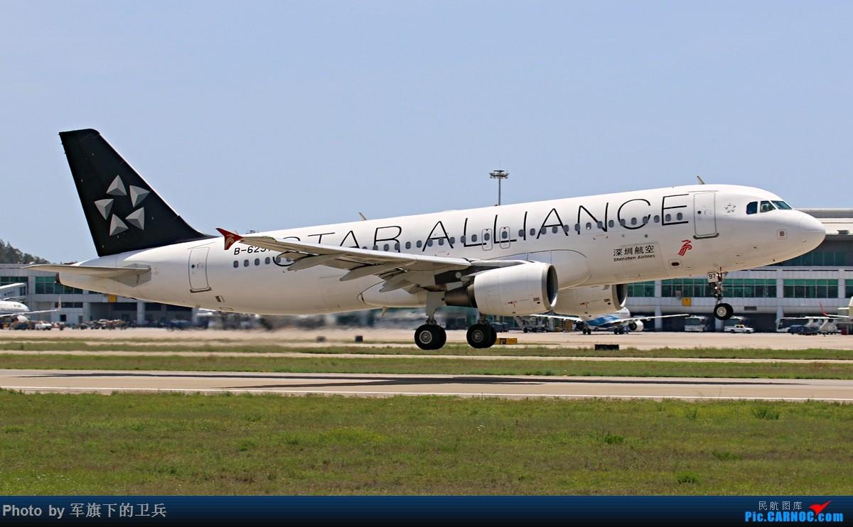 [原创]【福州飞友会】FOC杂图若干 AIRBUS A320-200 B-6297 中国福州长乐国际机场