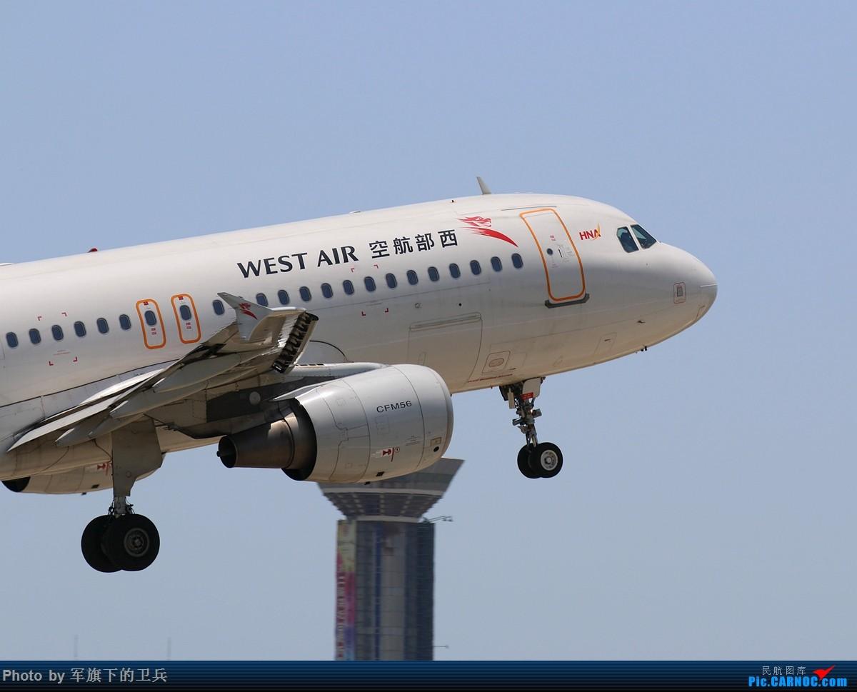 Re:[原创]FOC杂图若干 AIRBUS A320-200 B-9982 中国福州长乐国际机场
