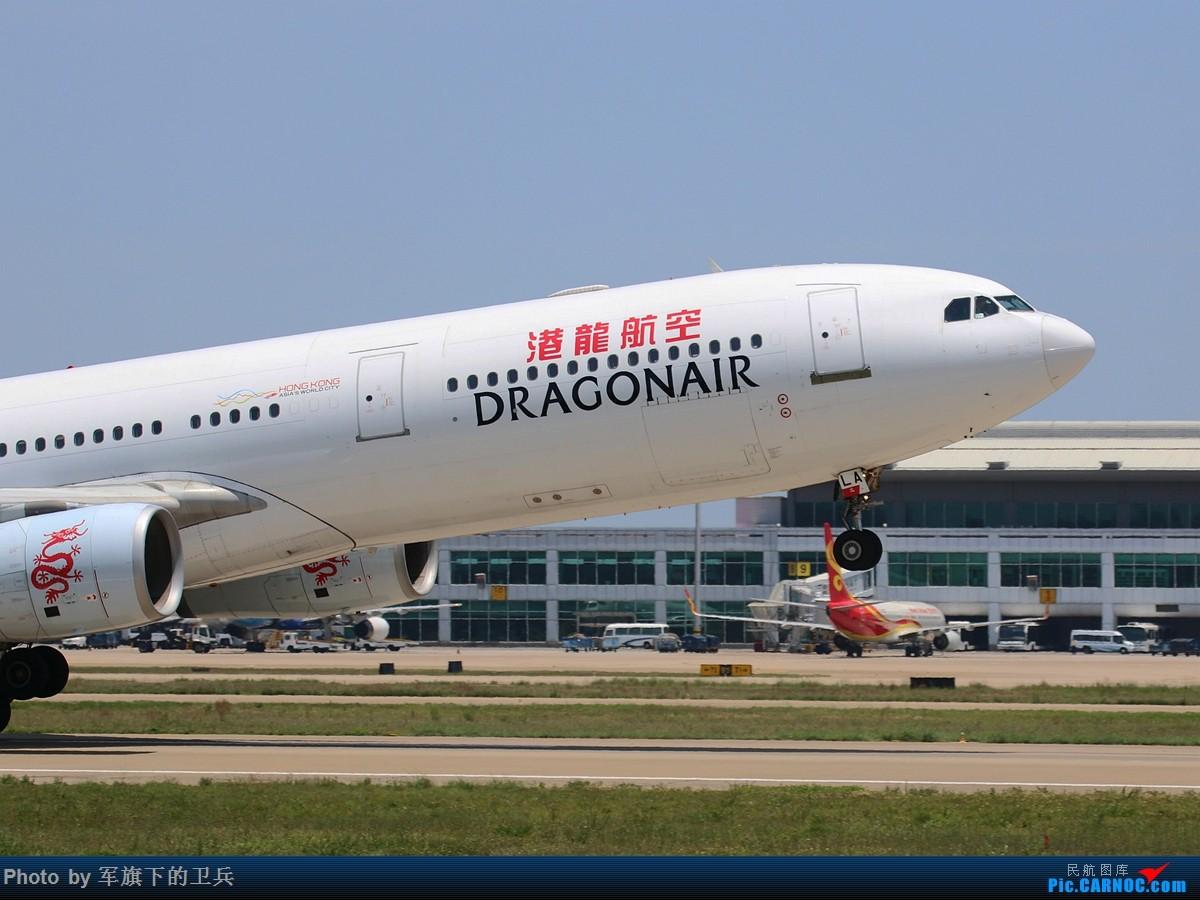 Re:[原创]FOC杂图若干 AIRBUS A330-300 B-HLA 中国福州长乐国际机场
