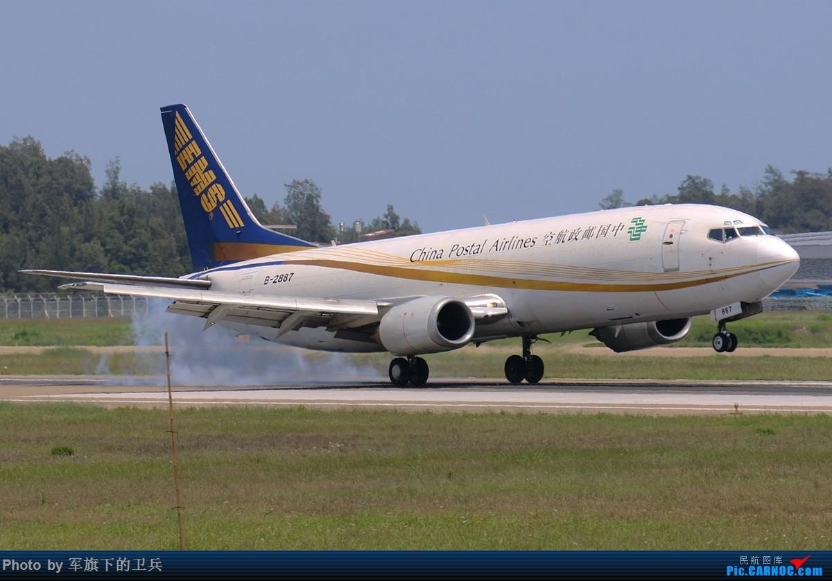 Re:[原创]FOC杂图若干 BOEING 737-400 B-2887 中国福州长乐国际机场