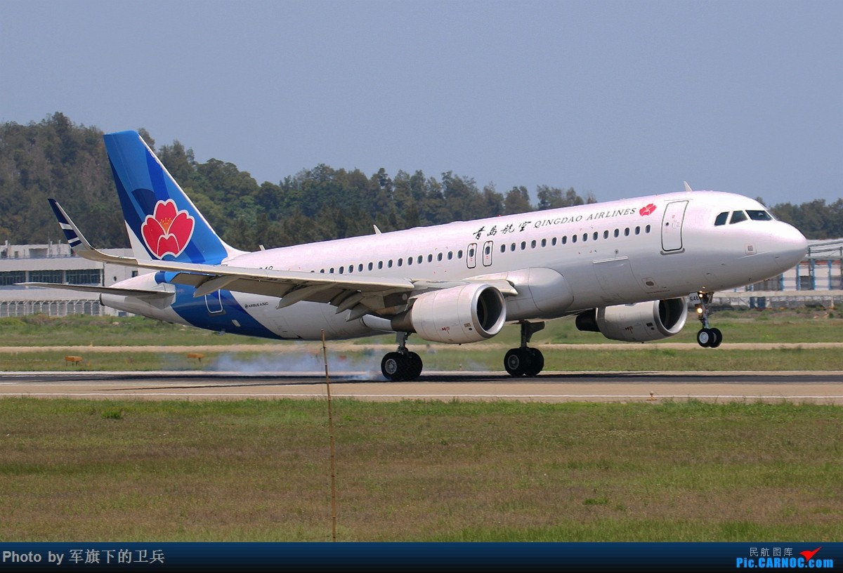 Re:[原创]FOC杂图若干 AIRBUS A320-200 B-1648 中国福州长乐国际机场