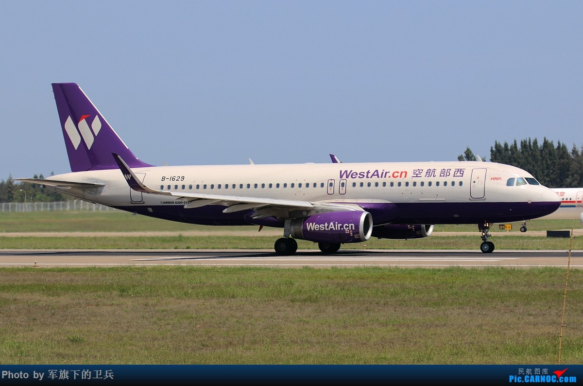 Re:[原创]FOC杂图若干 AIRBUS A320-200 B-1629 中国福州长乐国际机场