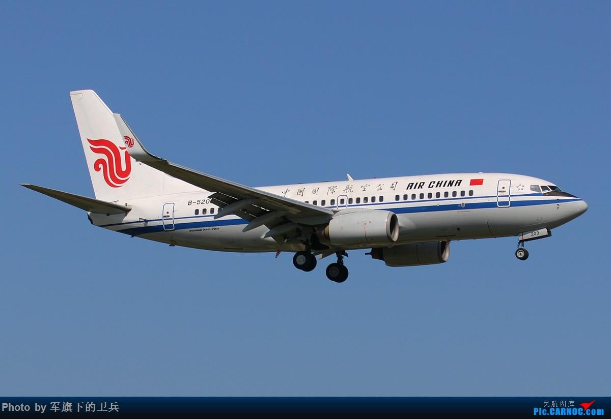 Re:[原创]FOC杂图若干 BOEING 737-700 B-5203 中国福州长乐国际机场