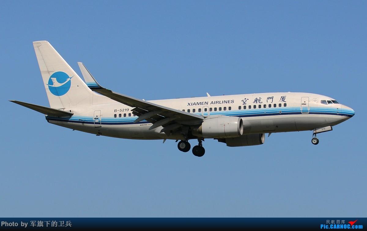 Re:[原创]FOC杂图若干 BOEING 737-700 B-5219 中国福州长乐国际机场