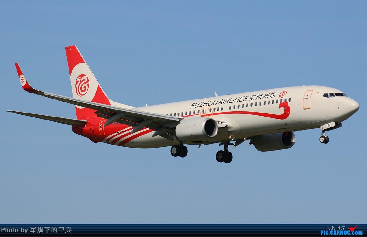 Re:[原创]FOC杂图若干 BOEING 737-800 B-1905 中国福州长乐国际机场